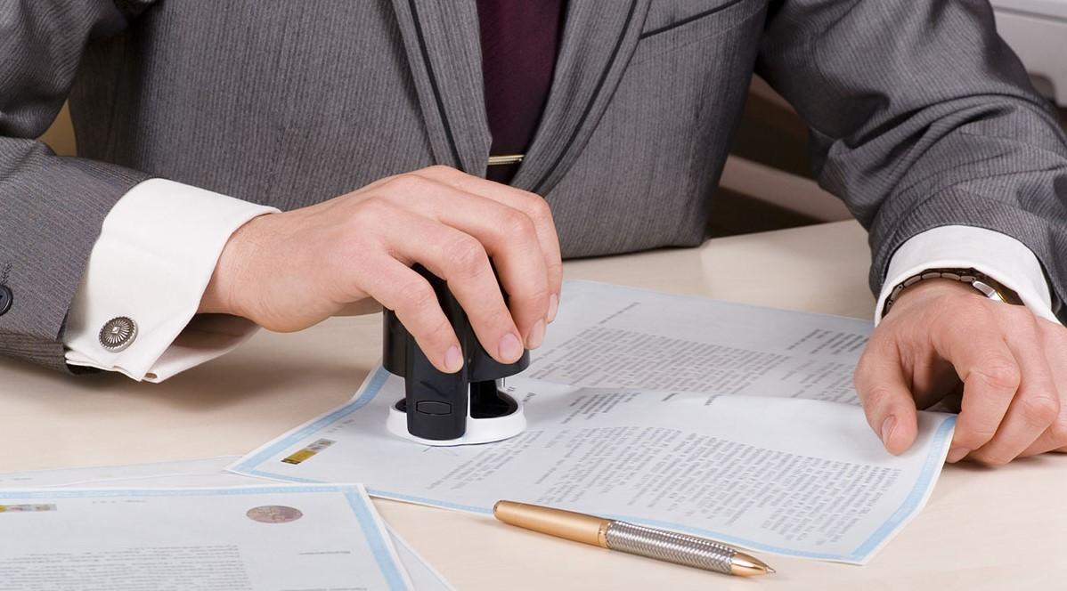 Особенности и требования к нотариально удостоверенному завещанию