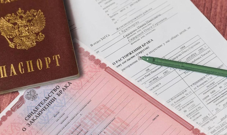 Развод через суд с одним ребенком: аспекты данного вопроса