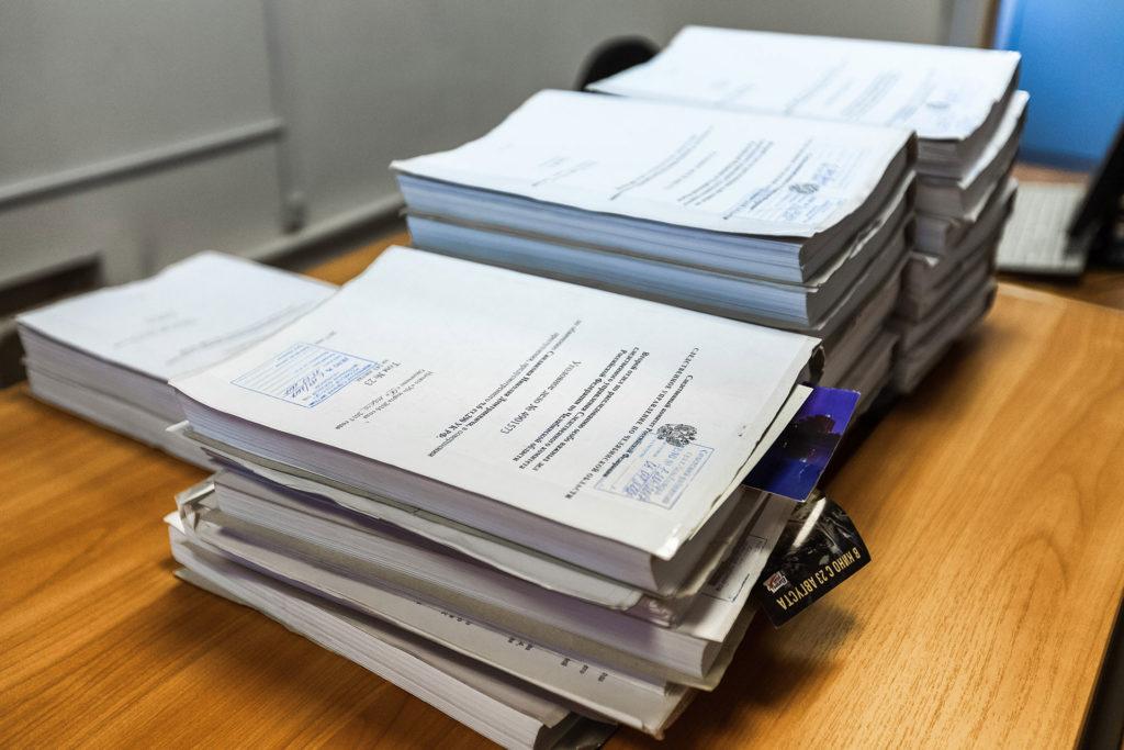 Ознакомление с материалами дела в арбитражном суде